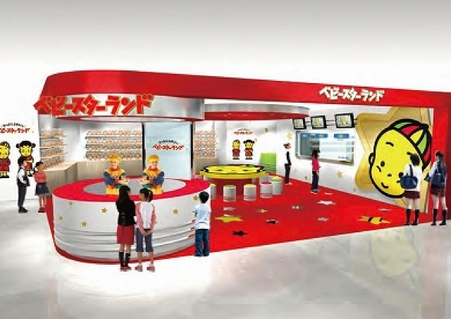 できたてベビースターラーメンがその場で食べられる体験型ショップ 横浜中華街に誕生