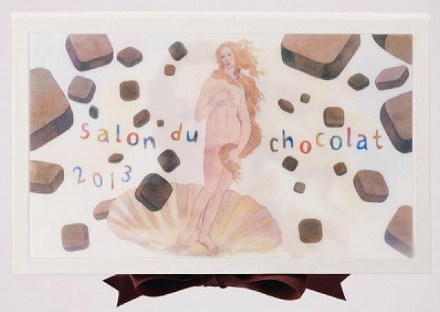 チョコレートの祭典「サロン・デュ・ショコラ」 今年のテーマは「知の再生」