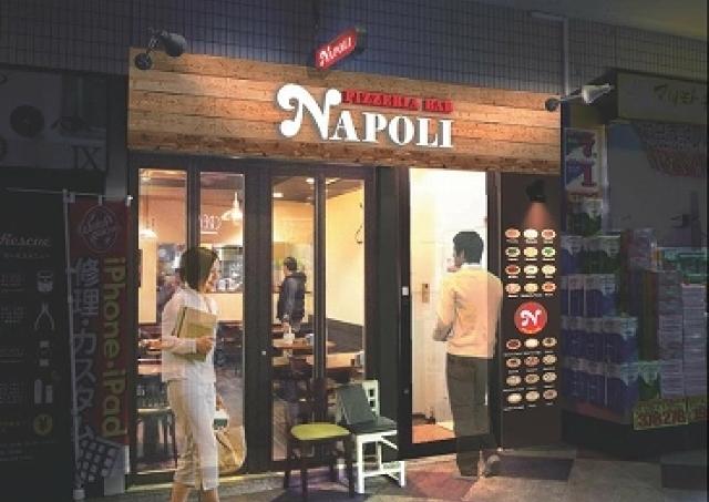 ピザ8種500円 衝撃の窯焼きピザショップ阿佐ヶ谷にオープン