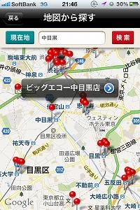 s-karaoke-kanji.jpg