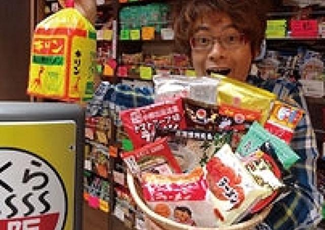 人気お取り寄せサイトプロデュース 全国の美味逸品「京都大丸」に