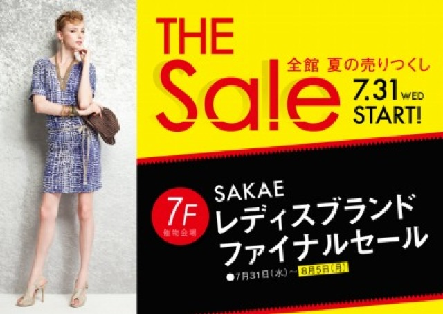ブランドのワンピもこの価格 名古屋三越 栄店のファイナルセール