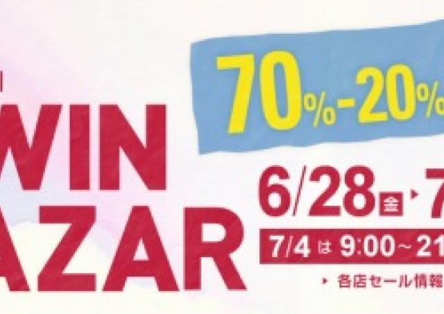 70%OFF&ドリンク無料 イケウチの超得夏セール
