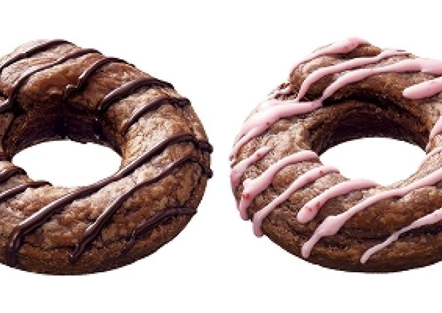ミスド初「生チョコ入りドーナツ型パイ」 九州・沖縄地方で先行発売