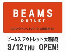 abe27bd809cf デイリーユースのカジュアルウエアやバック、アクセサリーなど幅広い品揃えが魅力の「ビームスアウトレット」が、2013年9月12日から、三井アウトレットパーク  大阪 ...