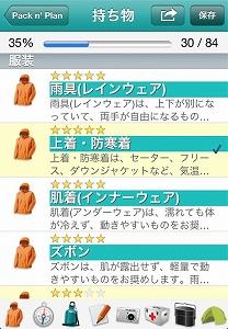 s-1-yamanobori.jpg