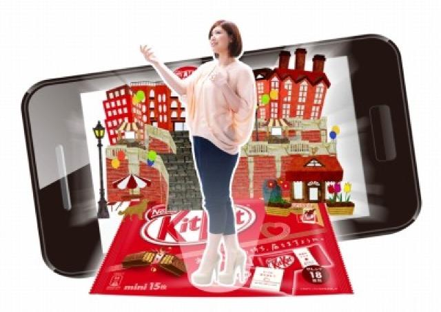 絢香が3Dライブで新曲披露 「キットカット」が40周年特別パッケージに