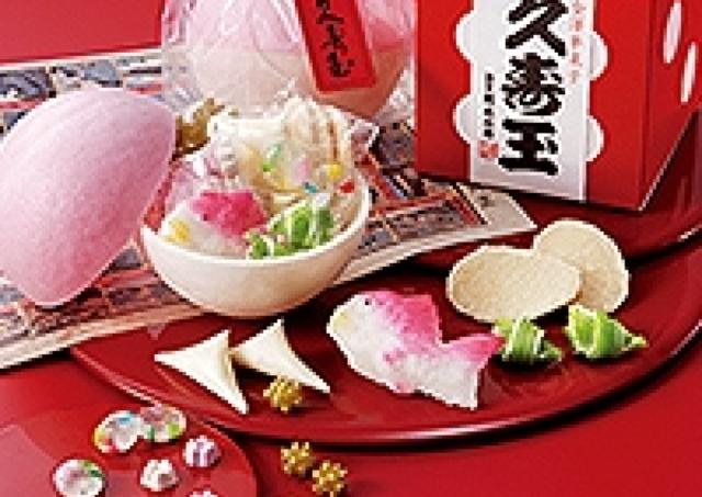 手土産にもぴったり 伝統の迎春菓子で華やかな新年を
