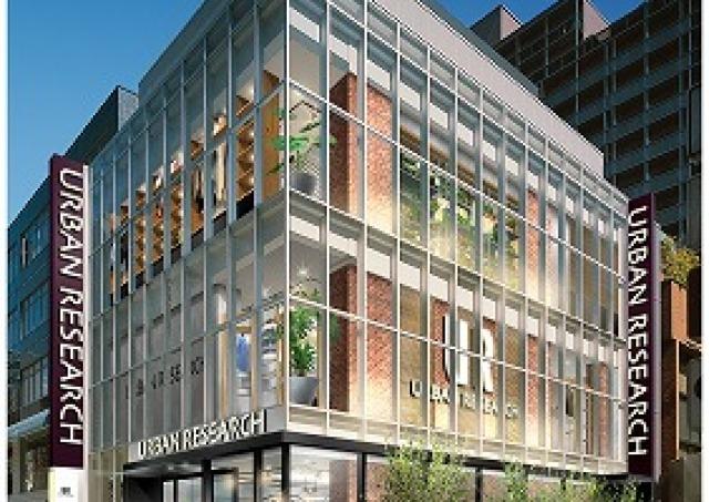 3階にはカフェスペース「green bar」も 渋谷区神南にアーバンリサーチOPEN
