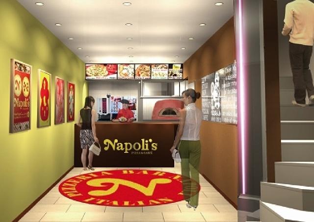 日本初「24H営業のピザ専門店」渋谷にOPEN 1050人にピザ無料配布