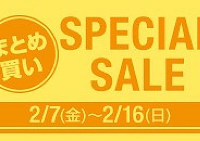 まとめて買いがお得 仙台泉プレミアム・アウトレットの「スペシャルセール」