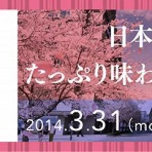 新オープンのコレド室町2、3のお店も参加 日本橋で食べ歩きグルメイベント