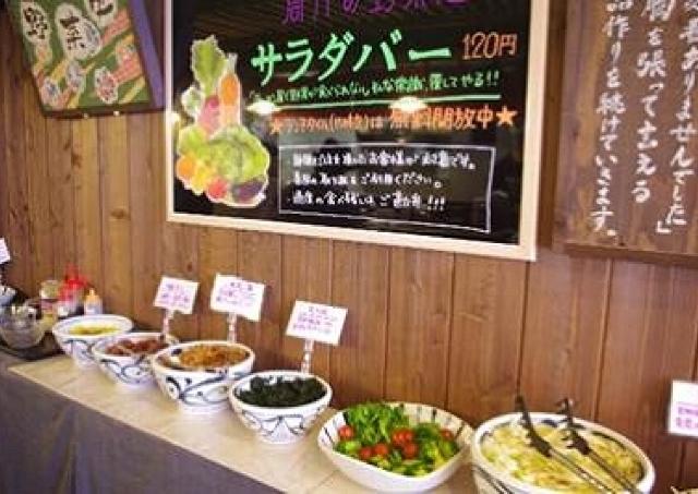 ラーメンばっか食ってんじゃねぇ! 野菜&スイーツ食べ放題のラーメン店