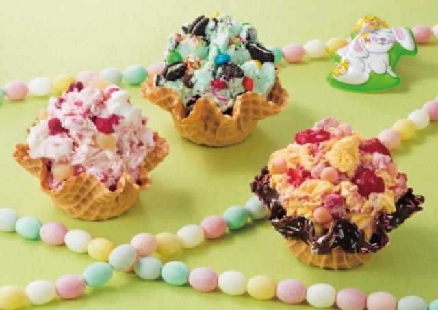 たまごボーロのサクサク食感♪ 「コールド・ストーン」のイースターアイス