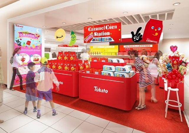 東京駅に「キャラメルコーン」専門店OPEN 東京グルメとのコラボ続々