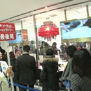 【ブーム調査隊】オープンから3か月でも連日の行列 世界初「キットカット専門店」の人気が止まらない