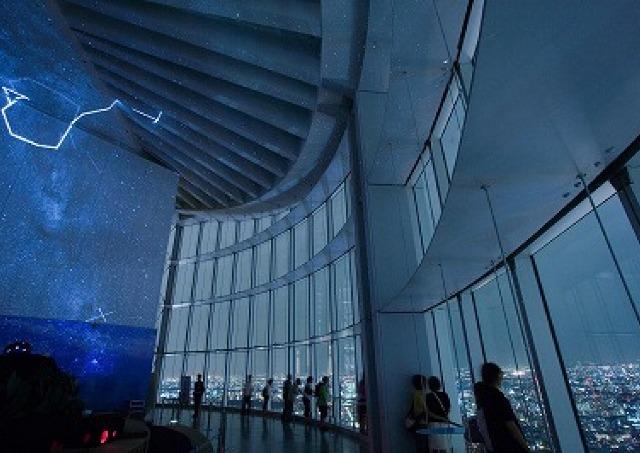 プラネタリウムに東京の夜景が重なる幻想空間 六本木ヒルズに「星空カフェ」