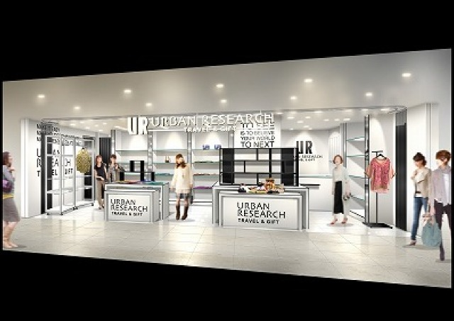 トラベル&ギフトがキーワード 成田空港第一ターミナルにアーバンリサーチの新ショップ