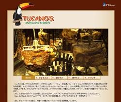 syurasuko-03-0620.jpg