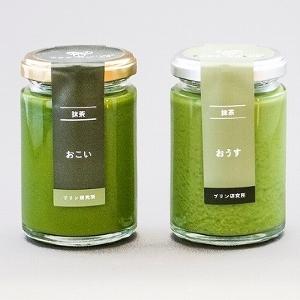 日本一高い抹茶プリンのお値段は? 高級プリン専門店「プリン研究所」OPEN