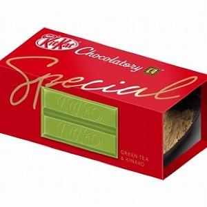 連日行列のキットカット ショコラトリーに新商品 「抹茶&きなこ」と「ストロベリーメープル」