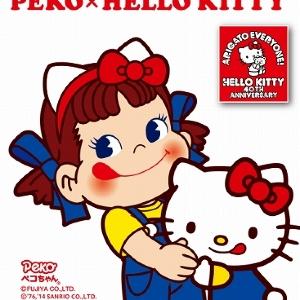 ペコちゃんがネコ耳つけたよ! キティちゃんとのコラボパッケージ
