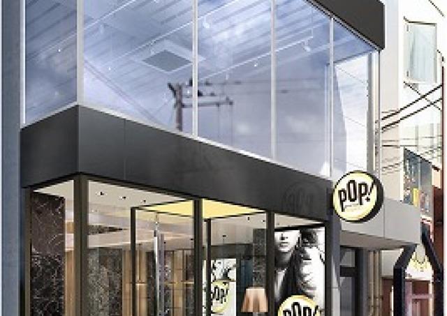 全米売り上げトップの「POP!gourmet popcorn」ついに上陸 どうなる?「原宿・表参道」グルメポップコーン競争