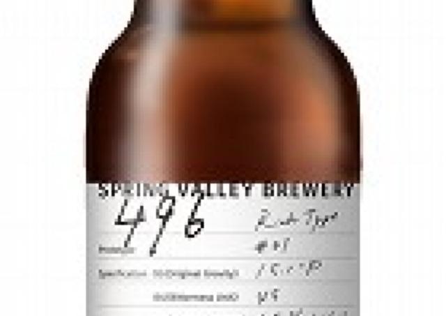 キリンがクラフトビールブランド立ち上げ 第1弾は「苦味、甘味、酸味」の究極バランス