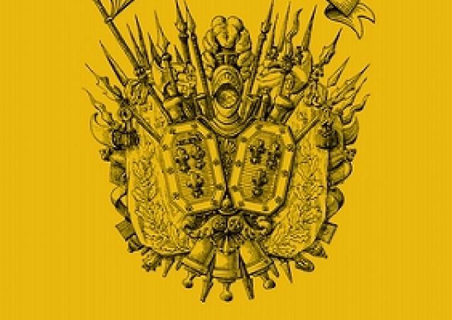 3世紀の歴史をもつレザーグッズブランド「フォレ・ル・パージュ」日本上陸