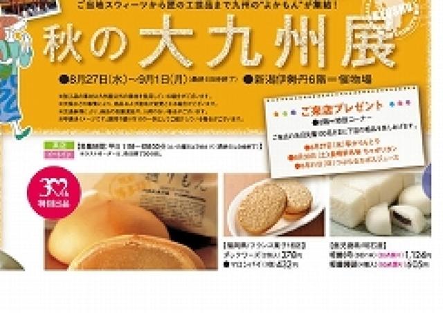 九州自慢の味勢ぞろい ミシュラン掲載の豚骨ラーメン&モチモチの別府冷麺は必食