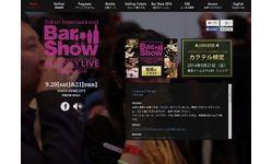 東京ドームが「世界のBar」に変身 試飲もバーテンダーの実演も楽しんで!