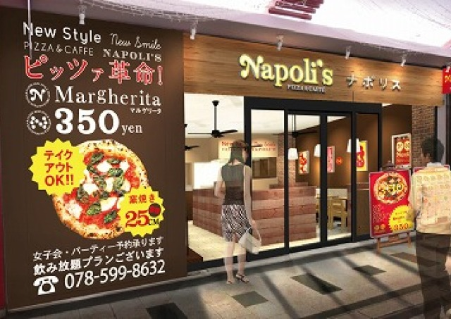 Napoli's PIZZA&CAFFEが愛知に進出 世界の山ちゃんグループとフランチャイズ加盟契約締結