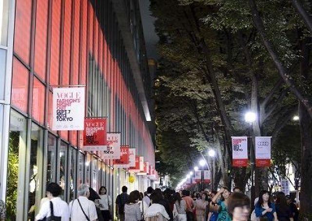 原宿・表参道まるごとお祭り騒ぎ 9月6日「VOGUE FASHION'S NIGHT OUT」を楽しむビギナーガイド