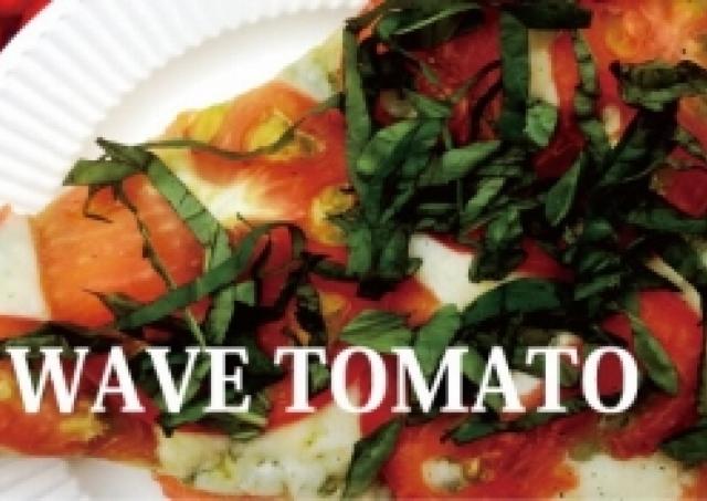 ハワイで人気No.1のピザ「BIG WAVE TOMATO」 日本初上陸