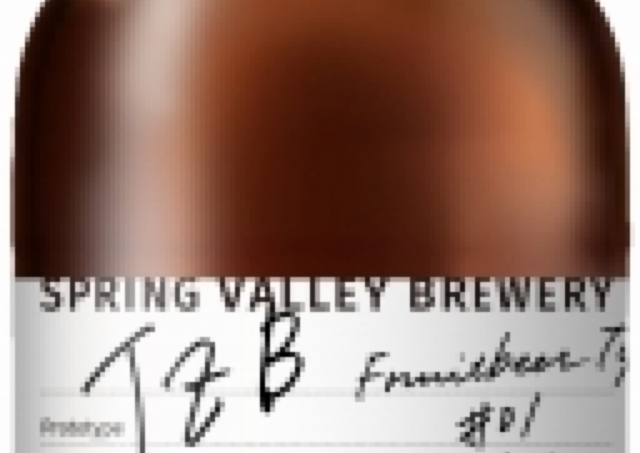 ラズベリーの香りがするビール 「キリン」クラフトビール続々登場