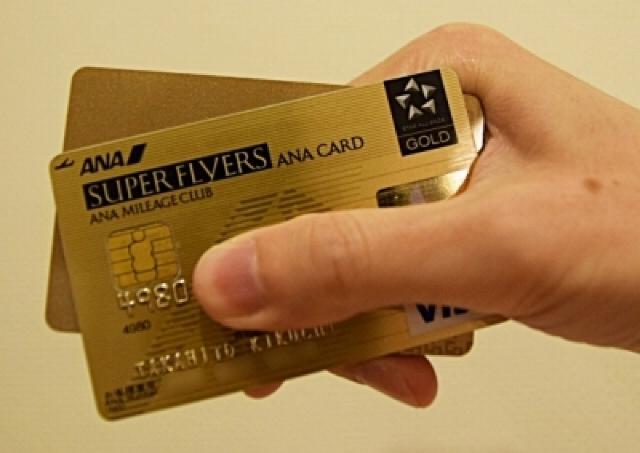 【第18回】「ゴールドカード」は本当にお得か? 1番持っておきたいゴールドカードとは