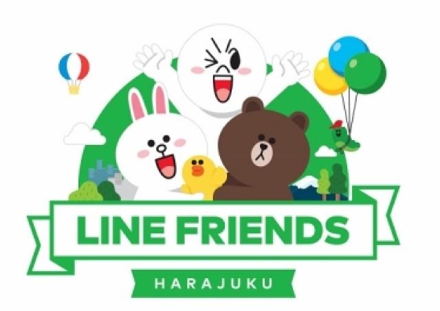 ここでしか買えない「LINE」グッズ400点以上 原宿に国内初「LINE FRIENDS STORE」