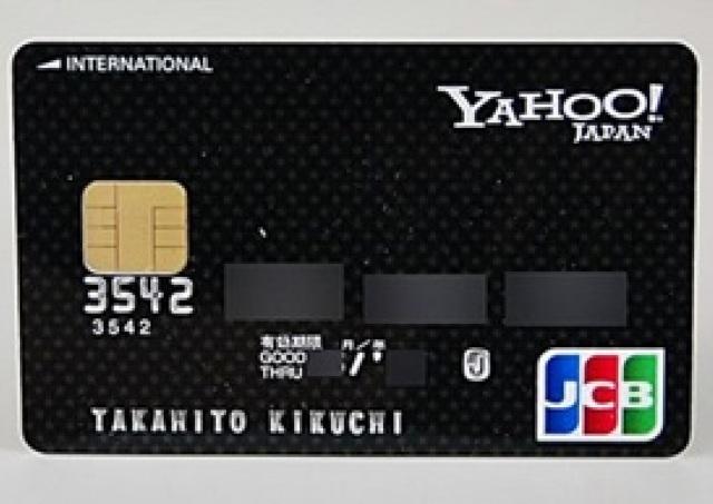 【第20回】そうだったのか!5分でわかるクレジットカード「ポイント付与」のからくり