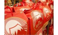 日本一早い!イクスピアリの福袋は「1月1日0時」に発売 ハズレなしの福引も開催