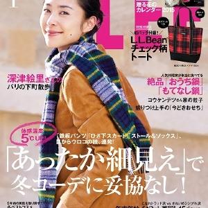 LEE/2015年1月号 No.379