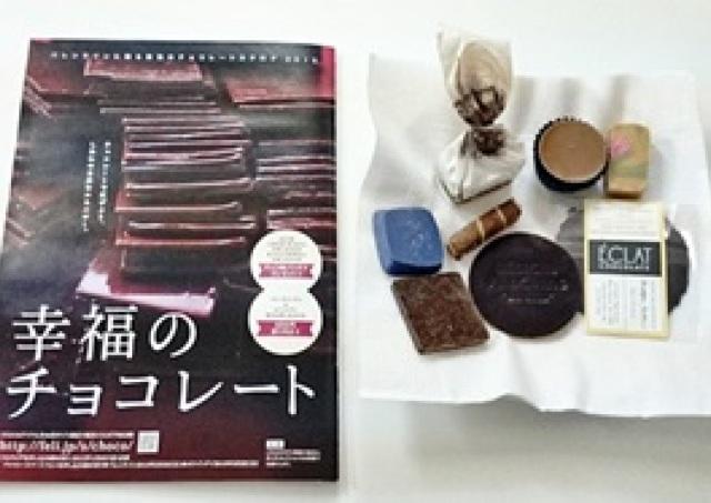 15か国・180種の中から厳選! ひと皿で巡る「チョコレートの世界旅行」