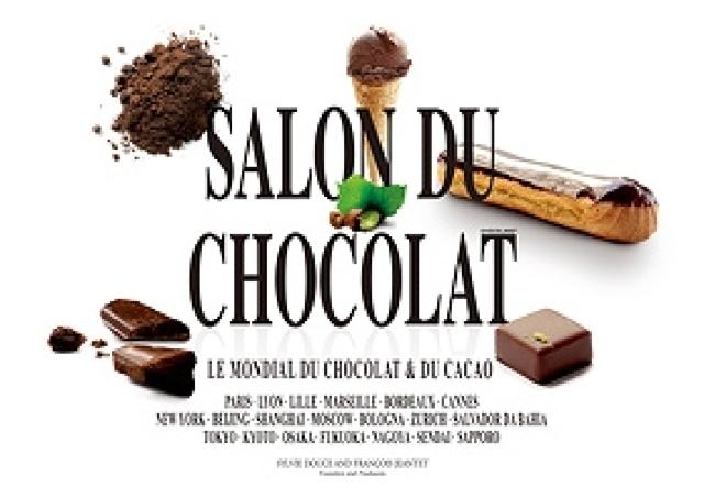 ジャン=ポール・エヴァン氏ら有名ショコラティエがトーク! サロン・デュ・ショコラ