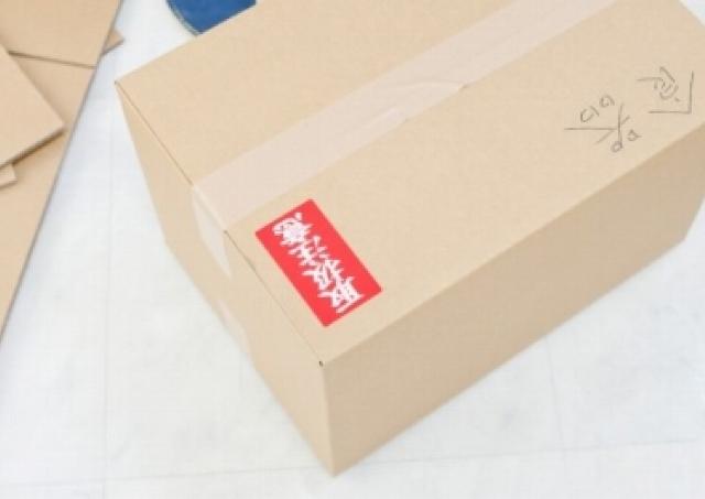 「楽天市場」の商品が「郵便局」で受け取れる! 都内30か所にロッカー設置へ