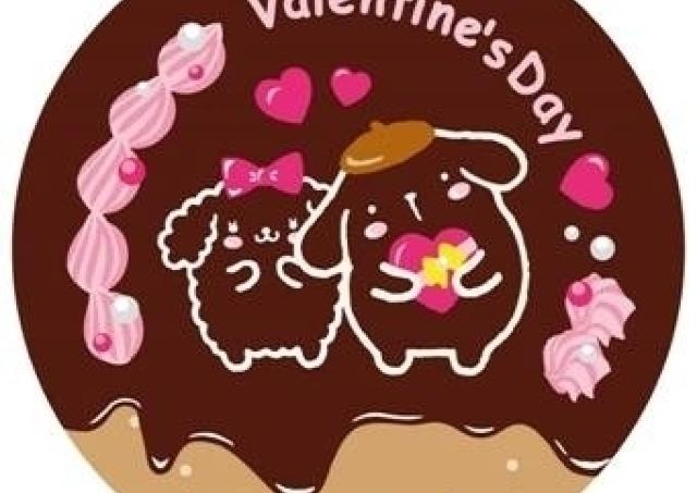 ガールフレンド「マカロンちゃん」のメニューも 「ポムポムプリンカフェ」バレンタインメニュー