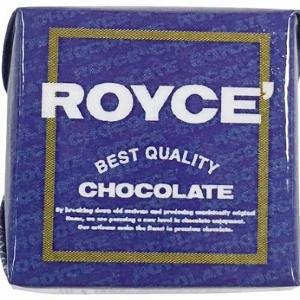 40円ちょっとで「ロイズのチョコ」 チロルチョコの生チョコ風商品