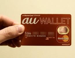 card-01-0210.jpg