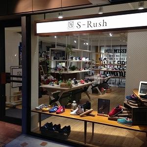 エスエスケイ初のスニーカーショップ 「S-Rush」原宿にオープン