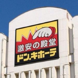 【ブーム調査隊】そりゃあ「爆買い」するよね! 日本人も知らない最新事情
