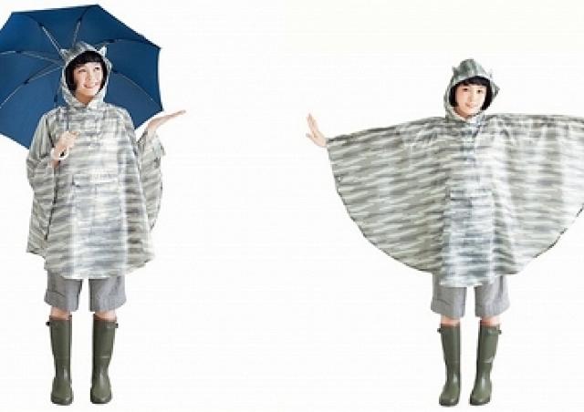 ネコ耳フードで雨の日もにゃんこ気分 フェリシモ猫部の新作レインコート