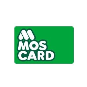 モスバーガー「モスカード」が会員ランク導入 ランクに応じた特典プレゼント